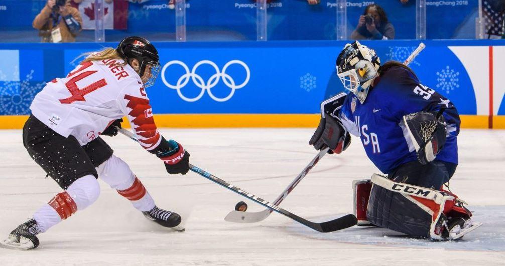 캐나다 여자아이스하키팀의 마지막 슛팅