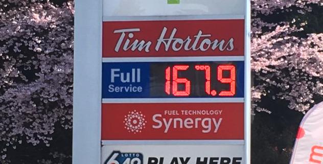 메트로 밴쿠버 기름값 사상 최고치 기록