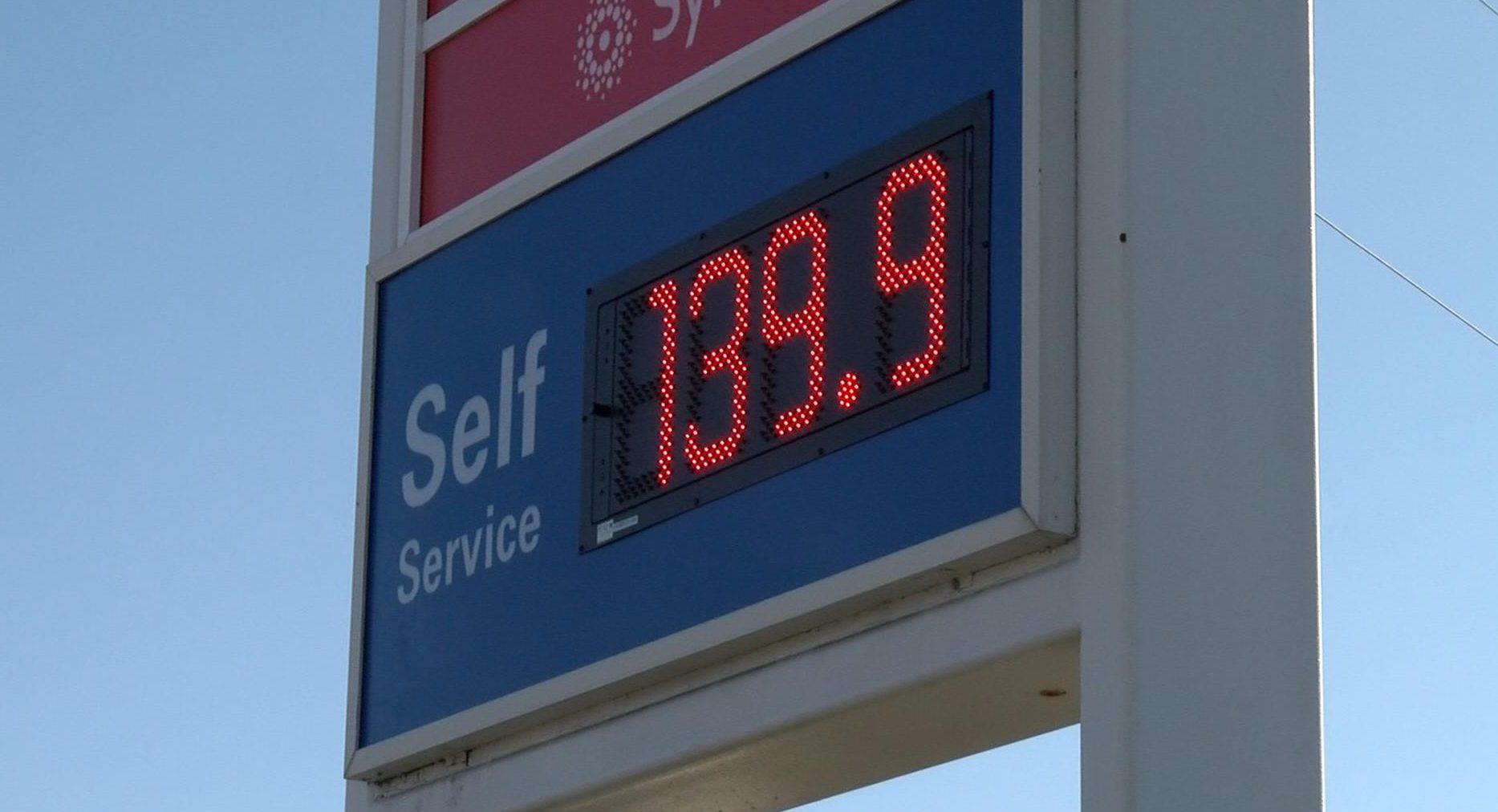 메트로밴쿠버 가스가격 1.4달러대로
