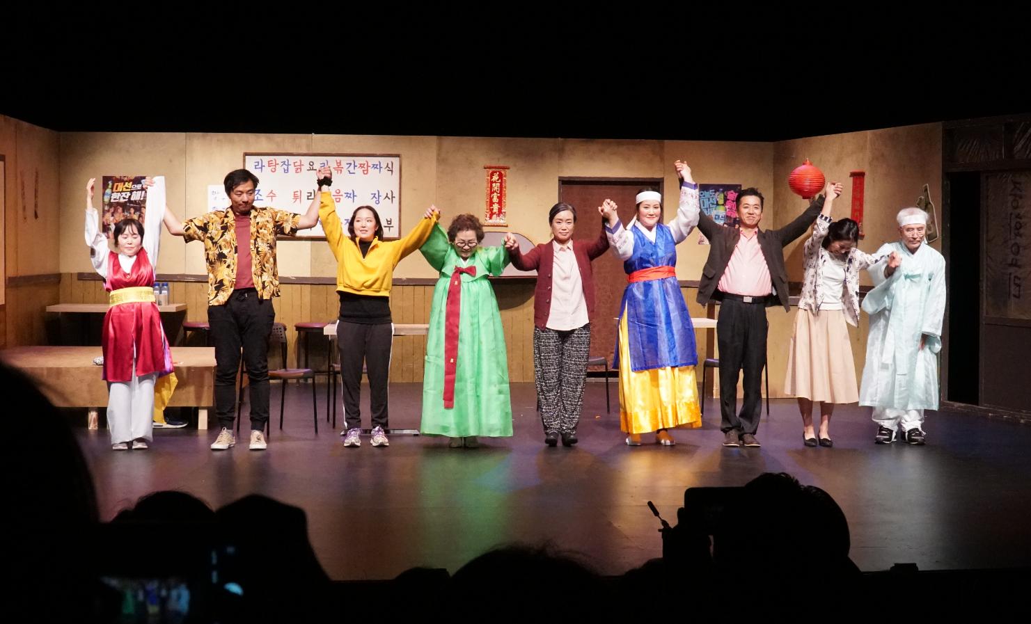 한인극단 '하누리' 30주년 공연 '만리향' 성황리에 첫선 보여