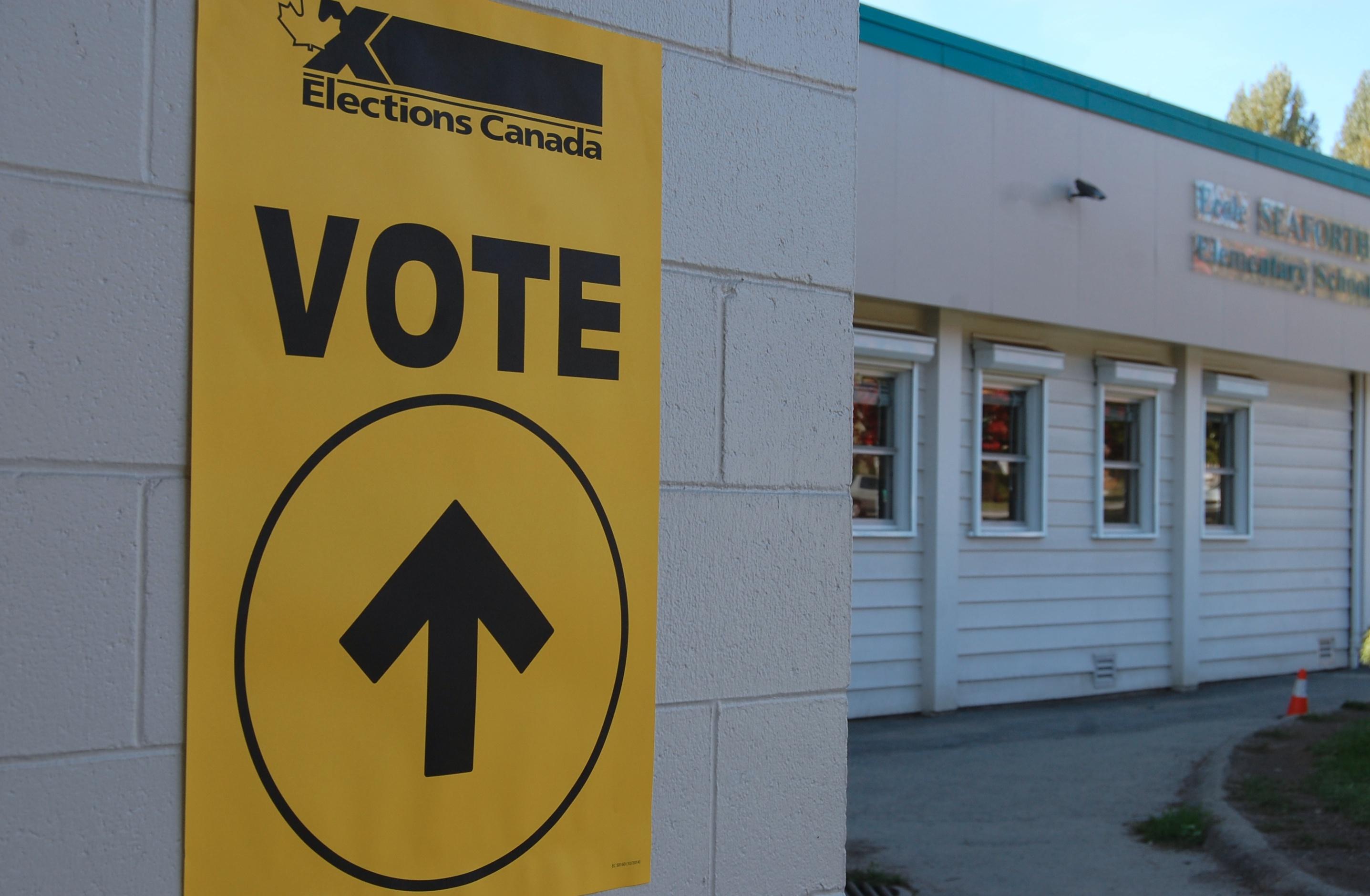 총선 사전투표 11일부터 14일까지